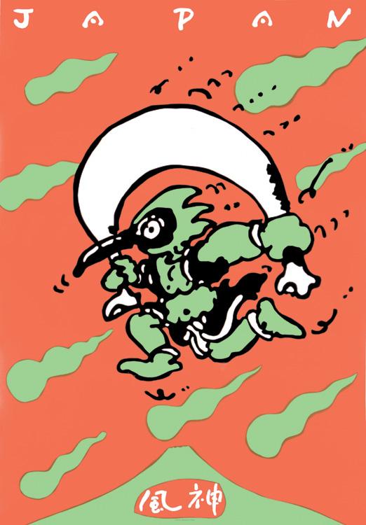 ポスターアーティスト秋山孝が1988年に制作したポスター「Kamikaze Japan (Fujin) 」