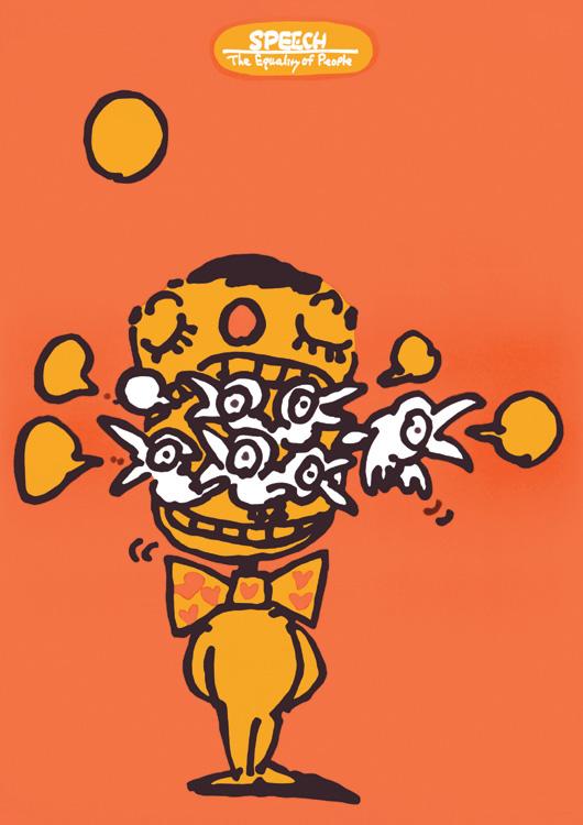ポスターアーティスト秋山孝が社会をテーマに1988年に制作したポスター「The Equality of People - Speech」