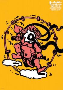 ポスターアーティスト秋山孝が1989年にストライプハウス美術館からの依頼により制作したポスター「Bird Art Week (raijin)」