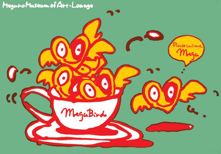秋山孝が社会をテーマに1989年に制作したポスター「Megu Bird (overflow)」