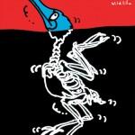 秋山孝が1991年にイスラエル美術館からの依頼により制作したポスター「Wild Life Help (oil bird)」