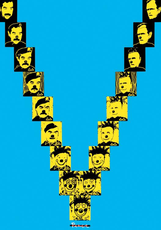 秋山孝が1991年にイスラエル美術館からの依頼により制作したポスター「Peace」