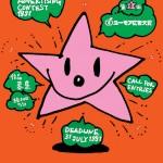 秋山孝が1991年に文化をテーマに制作したポスター「The 5th Humor Advertising Contest 1991」