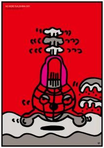 反原発ポスター展1