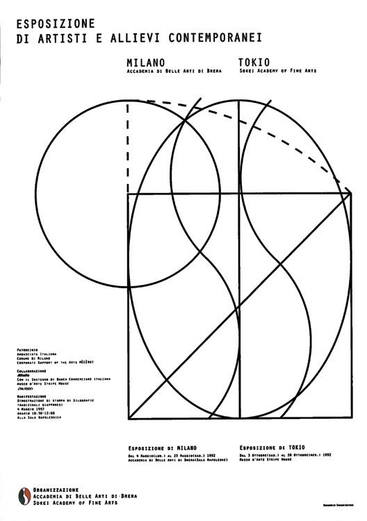 秋山孝が文化をテーマに1992年に制作したポスター「Esposizione ・Milano-Tokyo」