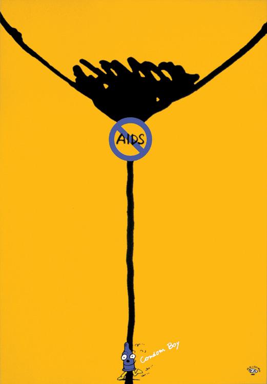 秋山孝が1992年にエイズをテーマに制作したポスター「Aids Condom Boy (lady)」