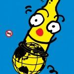 秋山孝がエイズをテーマに1992年に制作したポスター「Aids Condom Boy (earth)」