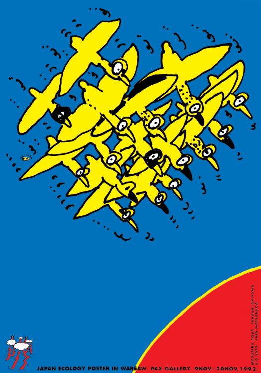 秋山孝が1992年に制作したポスター「Japan Ecology Poster in Warsaw (birds)」
