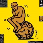 秋山孝が1993年に環境彫刻&ユーモアアート展をテーマに制作したポスター「Humor Sculpture Exhibition」