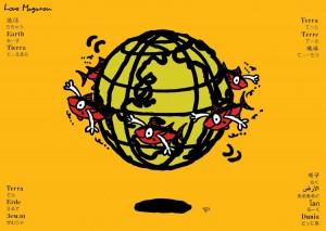 秋山孝が1993年にマグロをテーマに制作したポスター「Love Magurou (earth) 」