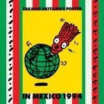 秋山孝がメキシコをテーマに1994年に制作したポスター「Takashi Akiyama's Poster in Mexico 1994 (earth)」