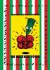 秋山孝がメキシコをテーマに1994年に制作したポスター「Takashi Akiyama's Poster in Mexico 1994 (sun)」