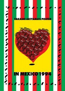 秋山孝が1994年にメキシコをテーマに制作したポスター「Takashi Akiyama's Poster in Mexico 1994 (heart)」