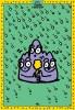 秋山孝が感謝をテーマに1995年に制作したポスター「Thanks Mountain (mountain)」