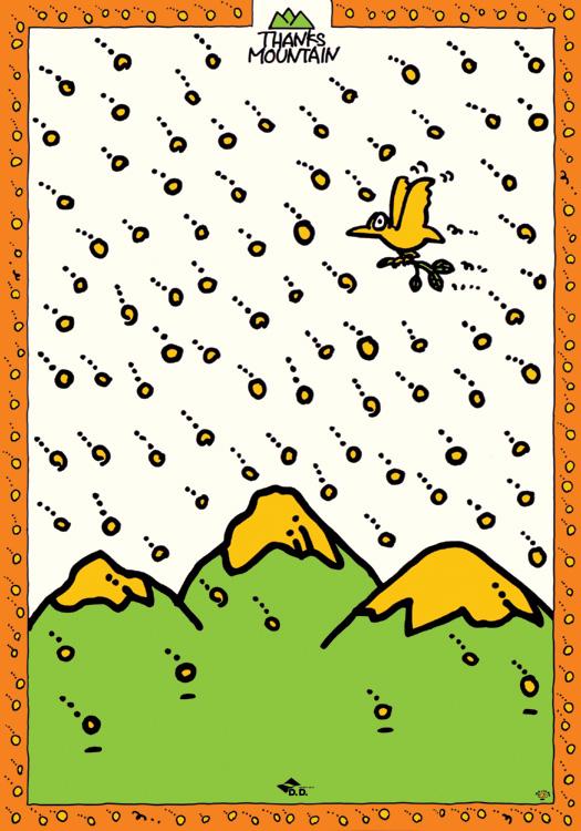秋山孝がデサントからの依頼により山をテーマに1995年に制作したポスター「Thanks Mountain (bird) 」
