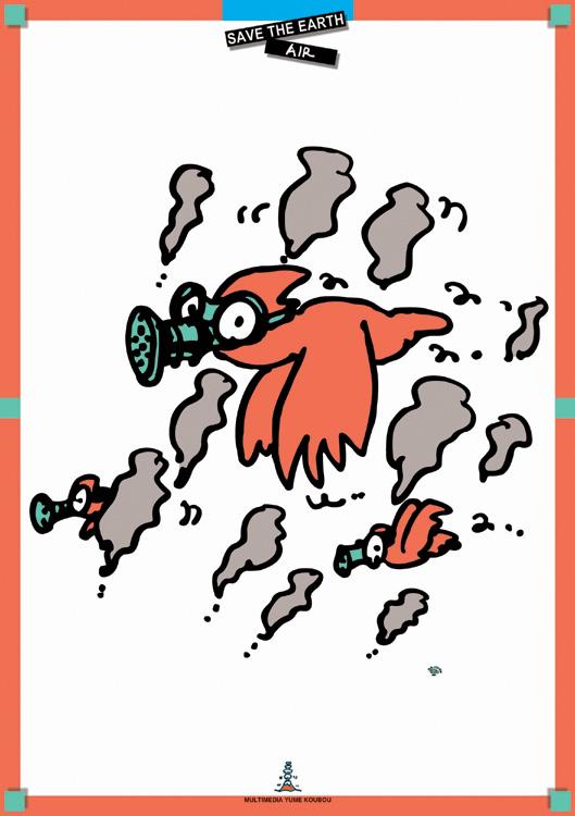秋山孝が1996年にエコロジーをテーマに制作したイラスト「Save The Earth-Air (gasmask)」