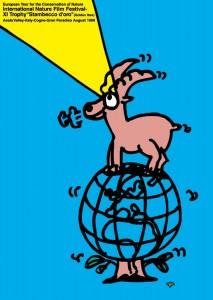 イラストレーター秋山孝が1997年に国際自然映画祭をテーマに制作したポスター「International Nature Film Festival-Golden Ibex-」