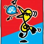 イラストレーター秋山孝が1999年に制作したポスター「Shinanogawa Music Festival 1999」