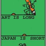 ポスターアーティスト秋山孝が社会をテーマに2000年に制作したポスター「Art is Long Japan is Short」