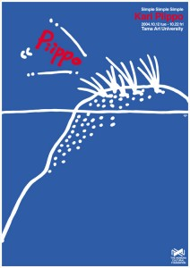 ポスターアーティスト秋山孝が2004年に「多摩美術大学 イラストレーションスタディーズ」からの依頼により制作したポスター「Simple Simple Simple Kari Piippo」