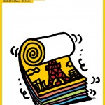 ポスターアーティスト秋山孝が2005年に「多摩美術大学 イラストレーションスタディーズ」からの依頼により制作したポスター「東京6美大・イラストレーション表現展 」