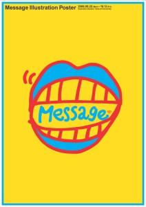 ポスターアーティスト秋山孝が2006年に多摩美術大学 イラストレーションスタディーズからの依頼により制作したポスター「メッセージイラストレーションポスター展」