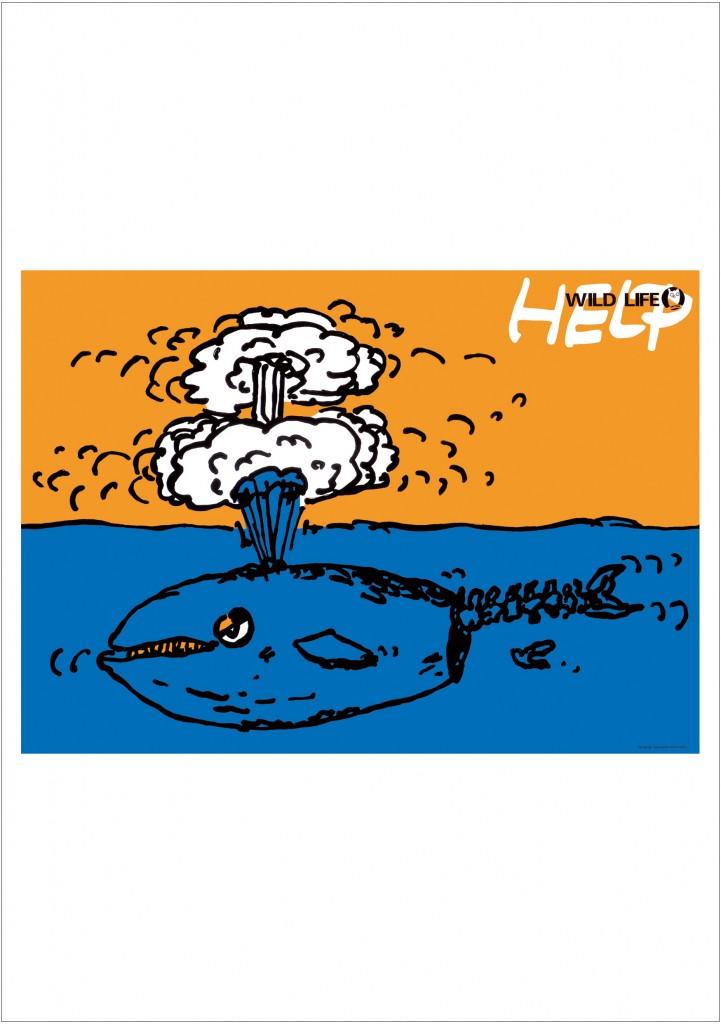 ポスターアーティスト秋山孝が1984年に制作したアートカード「アートカード ポスター 1984 07」
