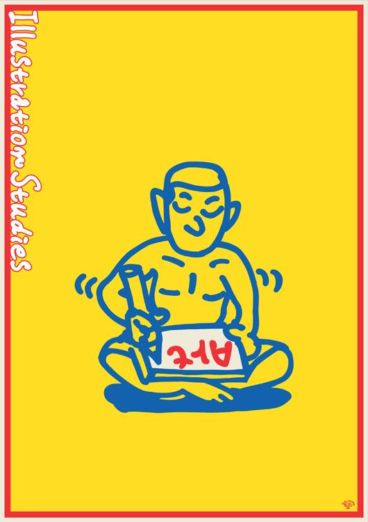 ポスターアーティスト秋山孝が 東京イラストレーターズ・ソサエティからの依頼により2007年に制作したポスター「イラストレーション・スタディース(Art)」