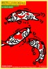 ポスターアーティスト秋山孝が2007年に多摩美術大学からの依頼により制作したポスター「 東方のイラストレーションポスター展 中国・韓国・日本」
