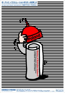 ポスターアーティスト秋山孝がTama Art University Museum からの依頼により2007年に制作したポスター「Poland - Masters of Illustration Posters - 2」
