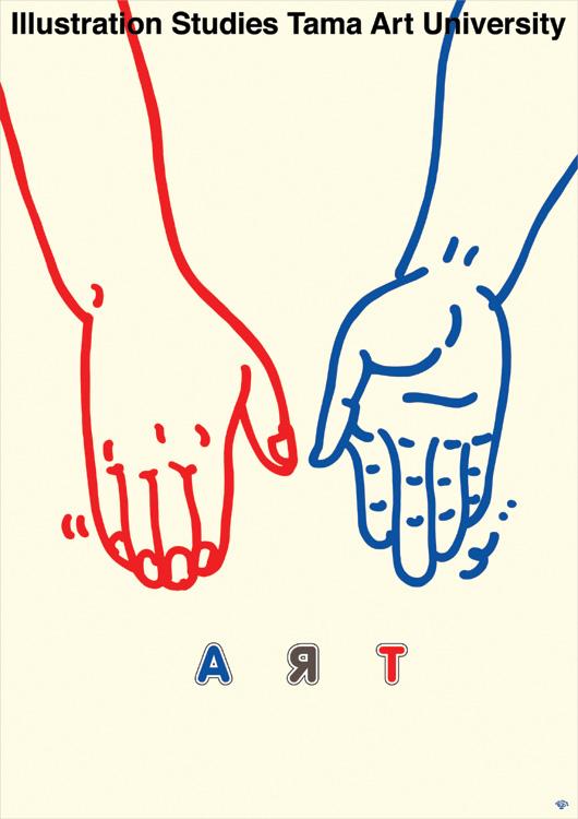 ポスターアーティスト秋山孝が多摩美術大学イラストレーションスタディーズからの依頼により2008年に制作したポスター「 Illustration Studies Tama Art University - Art」
