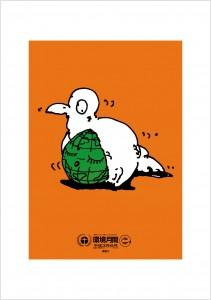 ポスターアーティスト秋山孝が2008年に制作したアートカード「アートカード ポスター 1991 09」