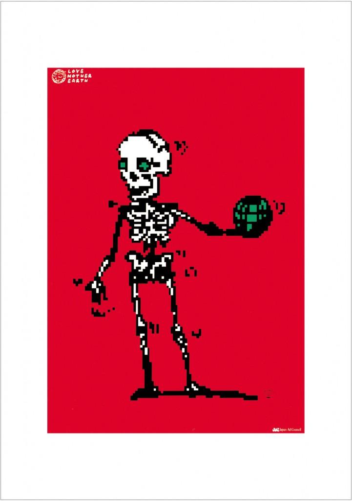 ポスターアーティスト秋山孝が2008年に制作したアートカード「アートカード ポスター 1991 13」