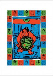 ポスターアーティスト秋山孝が1994年に制作したアートカード「アートカード ポスター 1994 07」