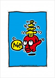 ポスターアーティスト秋山孝が1998年に制作したアートカード「アートカード ポスター 1998 02」