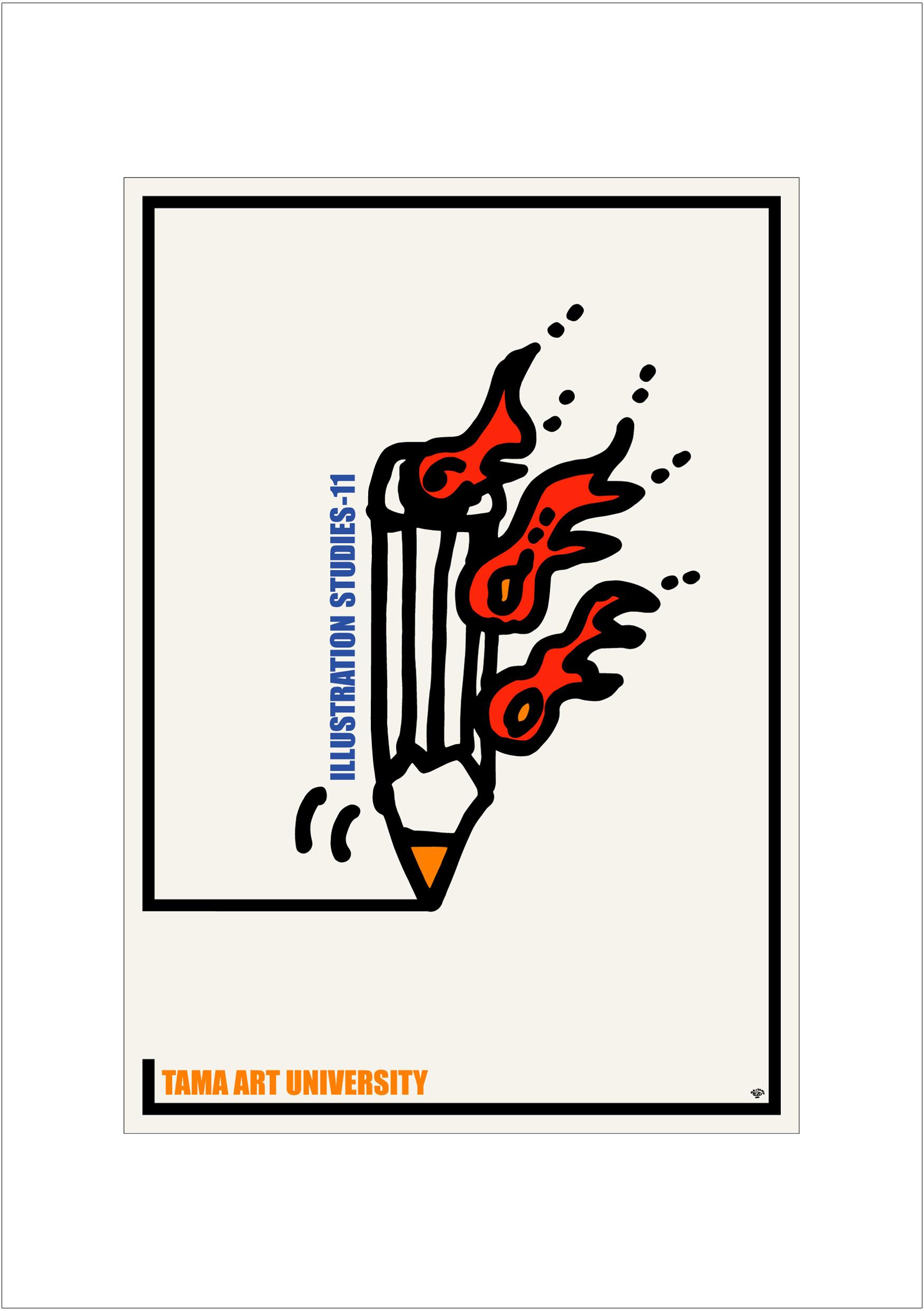 ポスターアーティスト秋山孝が2003年に制作したアートカード「アートカード ポスター 2003 03」