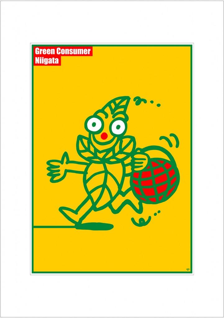 ポスターアーティスト秋山孝が2003年に制作したアートカード「アートカード ポスター 2003 04」
