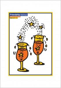 ポスターアーティスト秋山孝が2004年に制作したアートカード「アートカード ポスター 2004 01」