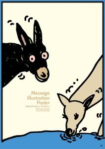ポスターアーティスト秋山孝が多摩美術大学イラストレーションスタディーズからの依頼により2008年に制作したポスター「Message Illustration Poster(donkey)」