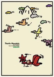 ポスターアーティスト秋山孝がToyama cityからの依頼により2008年に制作したポスター「Thanks Mountain Save The Earth (Bird)」
