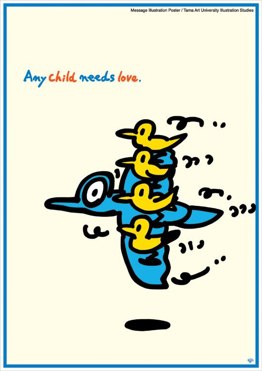 ポスターアーティスト秋山孝が多摩美術大学 イラストレーションスタディーズからの依頼により2009年に制作したポスター「 Any child needs love.2点シリーズ(white)」