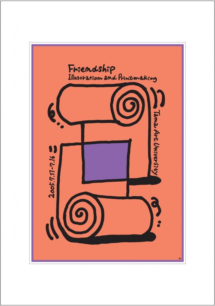 ポスターアーティスト秋山孝が2005年に制作したアートカード「アートカード ポスター 2005 05」