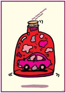ポスターアーティスト秋山孝が台湾ポスターデザイン協会(台北、台湾)からの依頼により2009年に制作したポスター「 Stop Global Warming Save The Earth」