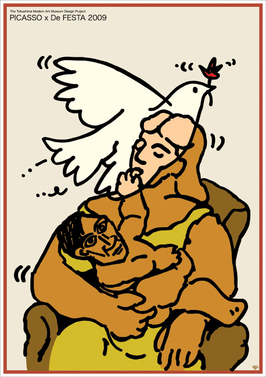 ポスターアーティスト秋山孝が 文化庁、徳島県民文化祭開催委員会、徳島県立近代美術館からの依頼により2009年に制作したポスター「Picasso x De Festa 2009」