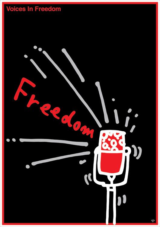 ポスターアーティスト秋山孝がメキシコ国際ポスタービエンナーレからの依頼により2009年に制作したポスター「Voices in Freedom」