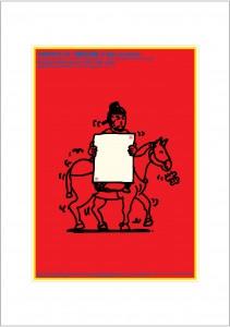ポスターアーティスト秋山孝が2006年に制作したアートカード「アートカード ポスター 2006 04」