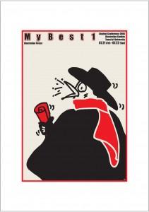 ポスターアーティスト秋山孝が2006年に制作したアートカード「アートカード ポスター 2006 05」