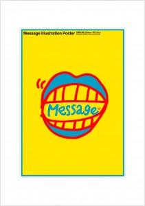 ポスターアーティスト秋山孝が2006年に制作したアートカード「アートカード ポスター 2006 07」