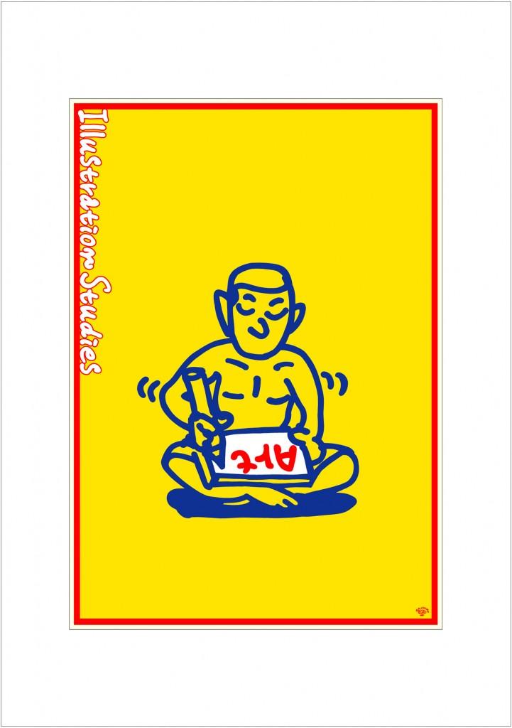 ポスターアーティスト秋山孝が2007年に制作したアートカード「アートカード ポスター 2007 06」