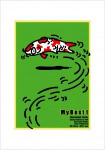 ポスターアーティスト秋山孝が2007年に制作したアートカード「アートカード ポスター 2007 08」